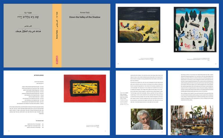 ספרי אומנות וקטלוגים